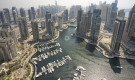 https://www.henrywiltshire.co.uk/property-for-sale/dubai/buy-apartment-dubai-marina-dubai-jwdm-s-20537/